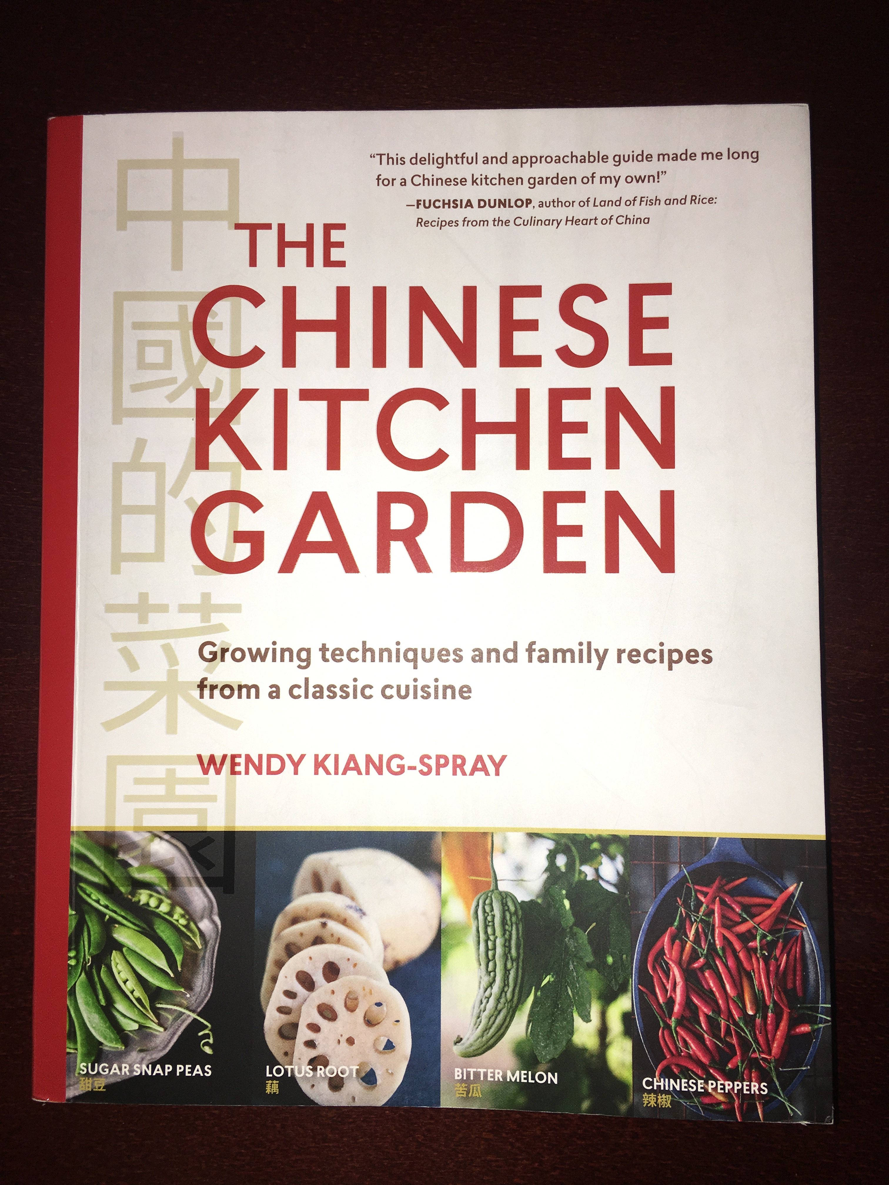 book review the chinese kitchen garden by wendy kiang spray